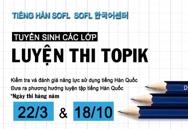 Khoá luyện thi tiếng Hàn TOPIK