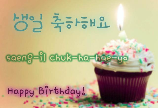 Chúc mừng sinh nhật tiếng Hàn