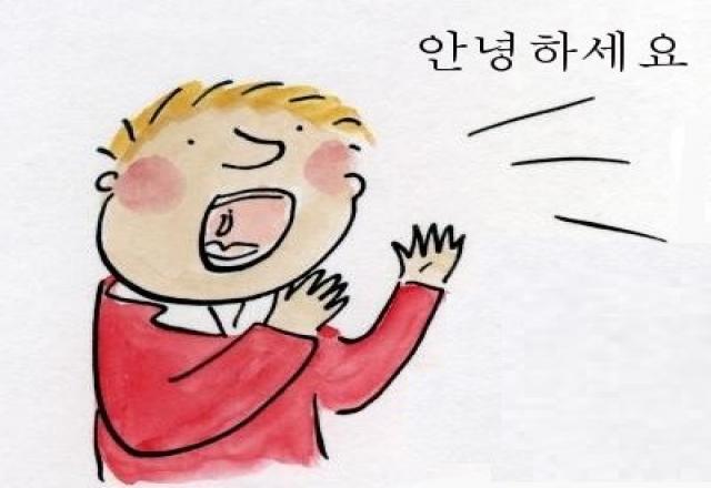 Khóa học tiếng Hàn giao tiếp nâng cao