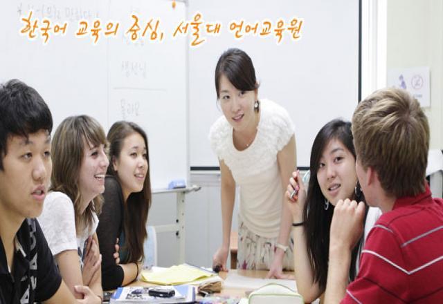 Lớp học tiếng Hàn buổi tối