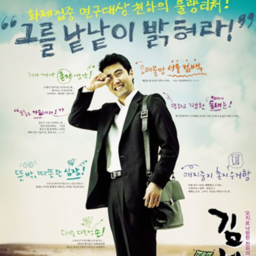 Học tiếng Hàn cơ bản