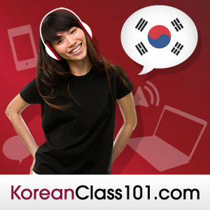 Korean Class with KoreanClasswith101.com