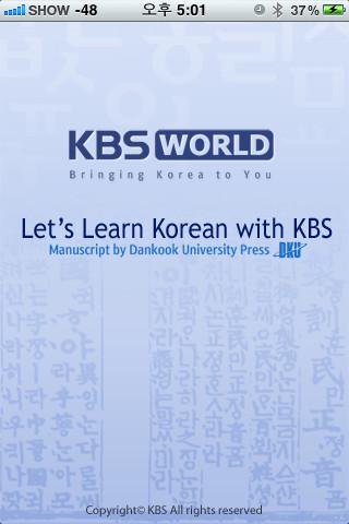 Web học tiếng Hàn trực tuyến miễn phí KBS