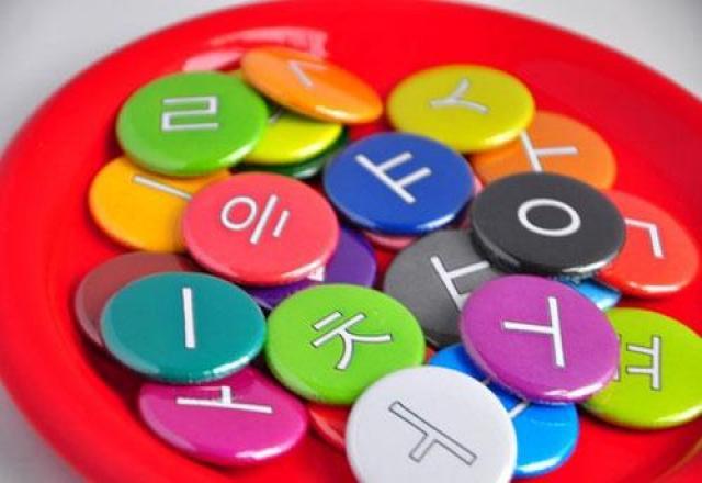 Bí kíp học chữ Hàn Quốc siêu nhanh