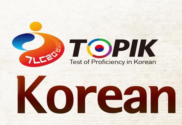 Kỳ thi năng lực tiếng Hàn TOPIK