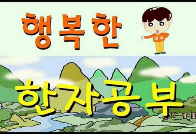 Học cấu trúc Vì...nên tiếng Hàn