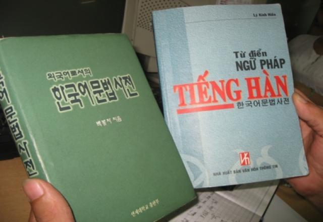 Từ điển ngữ pháp tiếng Hàn