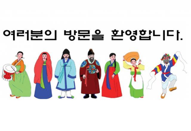 Một số lời chúc tiếng Hàn thông dụng