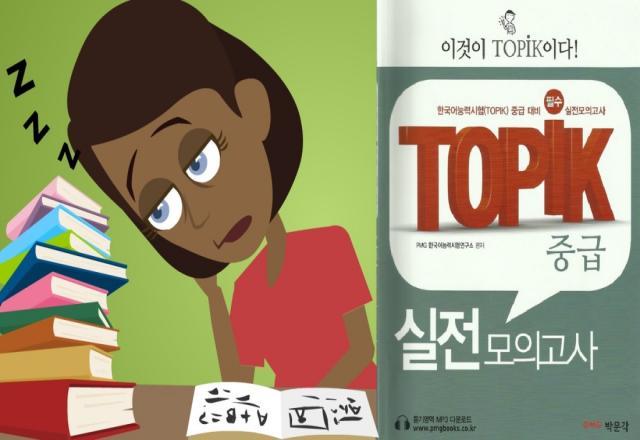 Một vài lời khuyên cho người đang ôn thi TOPIK sơ cấp