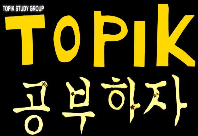Lịch thi TOPIK tiếng Hàn Quốc 2016