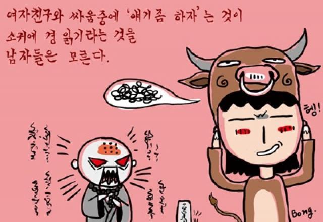 Một số câu thành ngữ - tục ngữ tiếng Hàn