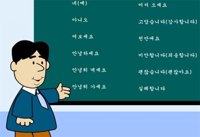 Những cấu trúc đuôi tiếng Hàn thường gặp