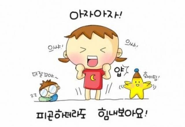 Từ vựng ngôn ngữ chat chit trong tiếng Hàn