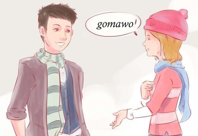Cách sử dụng -seyo trong tiếng Hàn