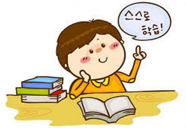 Chia sẻ ngay 5 cấu trúc ngữ pháp tiếng Hàn trung cấp thường gặp.