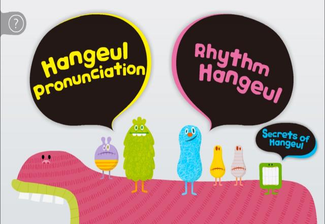 Mách bạn 5 cách phát âm tiếng Hàn nhanh và chuẩn như người bản ngữ