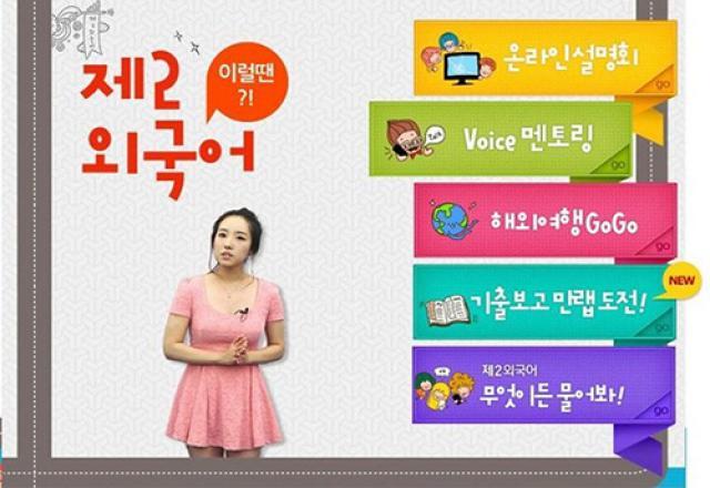 Cách học từ vựng tiếng Hàn hiệu quả nhất không phải ai cũng biết