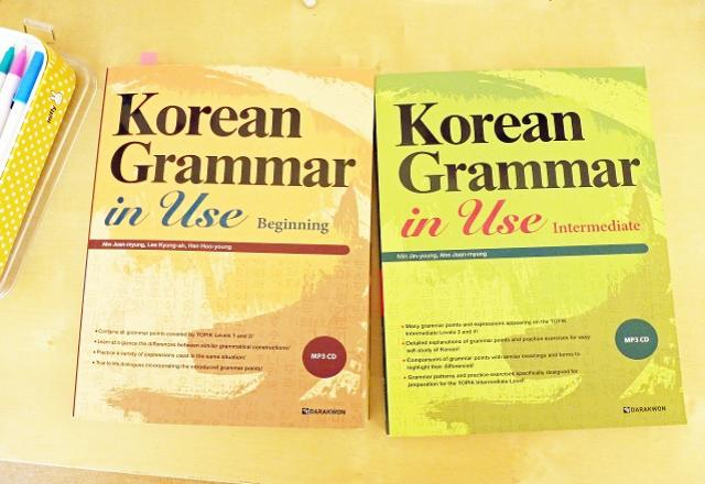Học ngữ pháp tiếng Hàn khó không