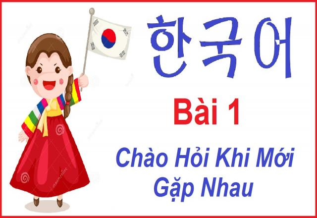 Giải đáp thắc mắc về học tiếng Hàn online