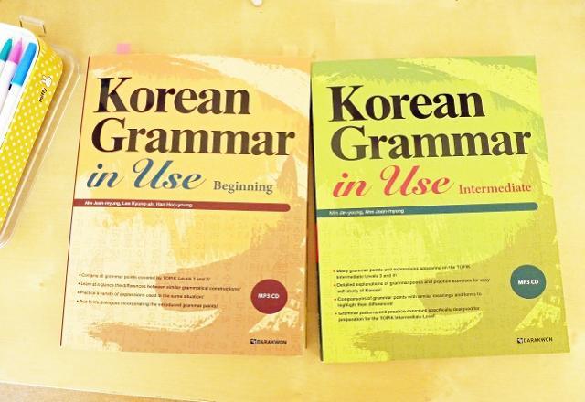 Lộ trình học tiếng Hàn nhập môn chuẩn chỉnh