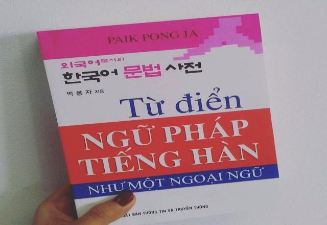 Sử dụng từ điển tiếng Hàn sao cho hiệu quả?