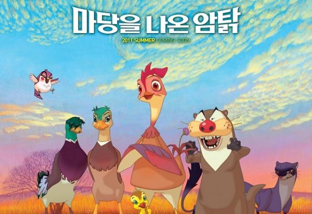 Vui học tiếng Hàn qua phim hoạt hình: Cô gà mái thích phiêu lưu