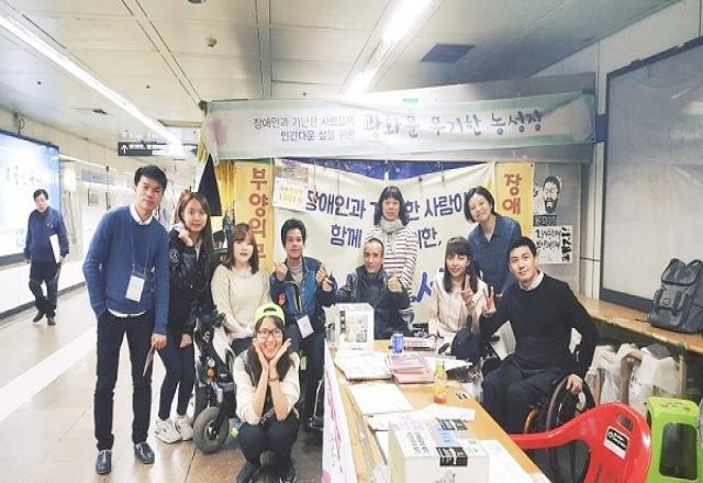 Thông tin bảo hiểm y tế 2018 dành cho du học sinh Hàn Quốc