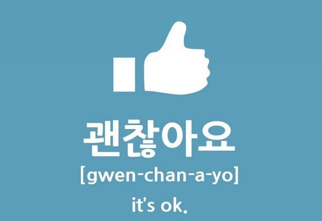 Nhắn tin bằng tiếng Hàn sao cho thú vị?