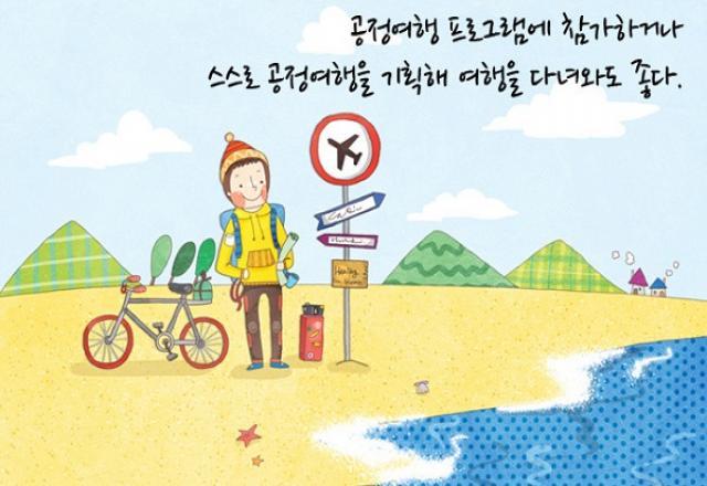 Ngữ pháp tiếng Hàn cơ bản: Động từ thể sai khiến (사동사)