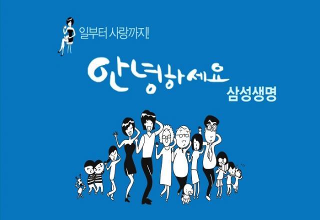 Những câu giao tiếp tiếng Hàn theo tình huống